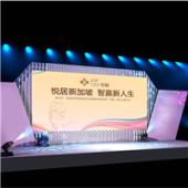 深圳专业会议舞台灯光设计及配置