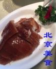 北京美食(分会群编号:11999,QQ群