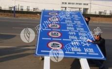 市政道路標識導示系統