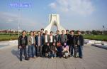 2013 伊朗