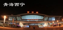 青海西宁(省分会群号:63999,QQ群