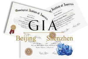 GIA研究宝石学家文凭课程