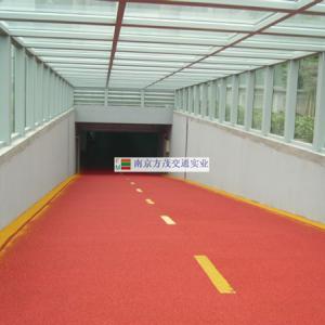 神农艺术中心