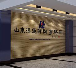 北京某某公司