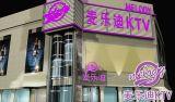 重庆国贸店