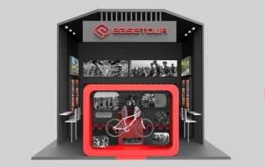 2015 Shanghai bicycl