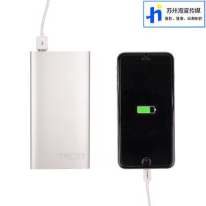 【苏州无锡上海】摄影师 移动电源 电池 数码产品 液晶屏幕 电子