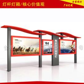 校园宣传栏社会主义核心价值观公园小品广告牌宣传栏灯箱