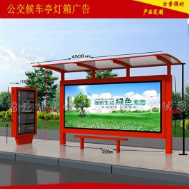 公交候车亭不锈钢候车亭生产厂家直销 城市公交车站台 不锈钢结构
