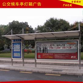 不锈钢候车亭公交候车亭厂家制作 仿古公交站台 仿古候车亭阅报栏厂家来图设计