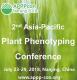 """""""第二届亚太植物表型国际会议""""将于2018年3月举行"""