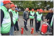 上海仙乐息园清明期间组织开展消防安全培训