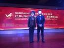 奥斯卡影城携手四方传媒为红凤工程志愿者提