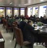 陕西科技大学  环境学院召开2017年度