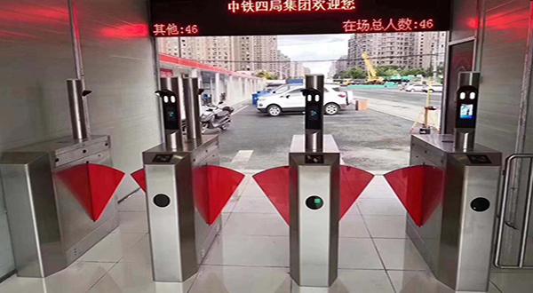 人行通道闸系列