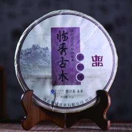 临秀古木百年古树普洱(2015年/B04