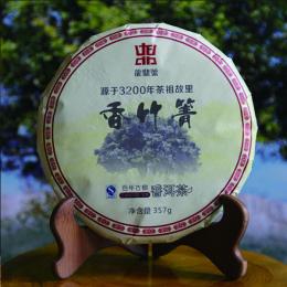 龙鼎号百年普洱(2015年/生茶)