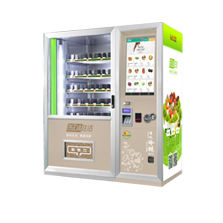 CX02莎拉终端机 牛奶自助售卖机 雪糕自动售货机批发定制