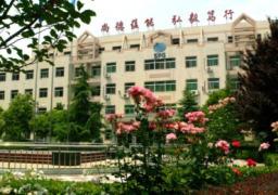 卫校教学楼