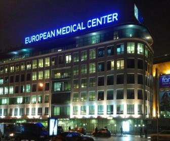 俄罗斯欧洲医疗中心(EMC)