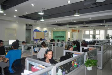 河北睿悦信息技术有限公司