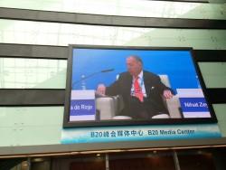 杭州大劇院G20峰會場館室內P3全彩LE