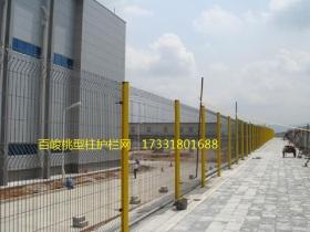 桃型柱公路护栏网