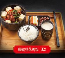 新品藤椒豆花鸡组合锅