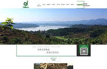 重庆市涪陵区吉原禽蛋销售有限责任公司