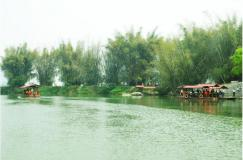 三里·洋渡景区