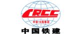 中铁十八局集团第五工程伟德亚洲商品混凝土预拌公司局