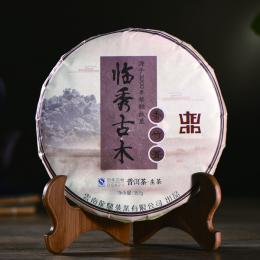 临秀古木百年古树普洱(2016年/B04