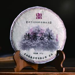 临秀古木千年单株普洱(2016年/生茶)
