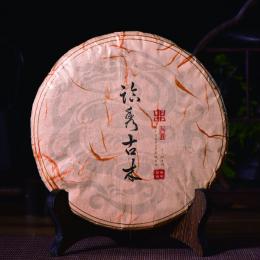 临秀古木百年古树红茶(2016年/红茶饼