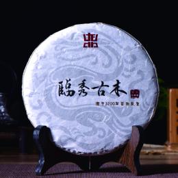 临秀古木百年古树普洱(2017年/生茶/