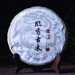 临秀古木三百年古树普洱(2017年/生茶
