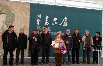 张素玉临摹毗卢寺壁画作品展开幕