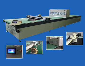 LCP3216智能真皮裁剪机器人