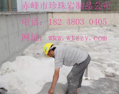 内蒙古膨胀珍珠岩 楼顶找坡珍珠岩施工现场
