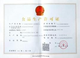 Qualification certif