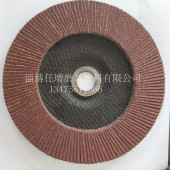 plane abrasive cloth wheel