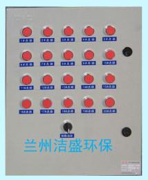 電器控制柜