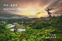 美娜多-Manado