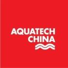 AQUATECHCHINA上海国际火展