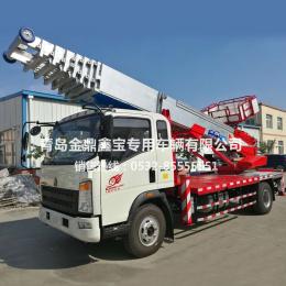 YT-H38米云梯车