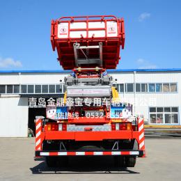 YT-J28米云梯车