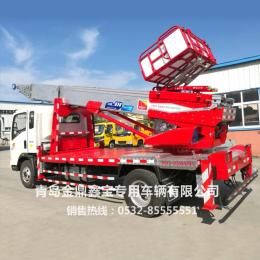 YT-H45米云梯车