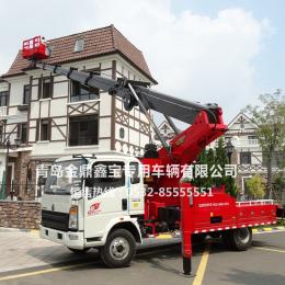 GK-H30米高空作业车
