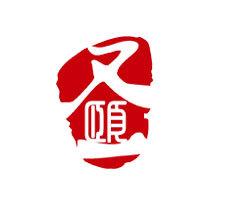 logo设计0