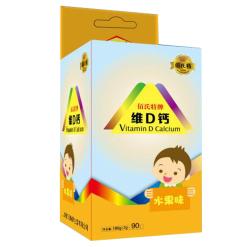 兒童型維D鈣